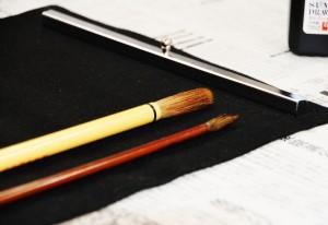 習字用の下敷き