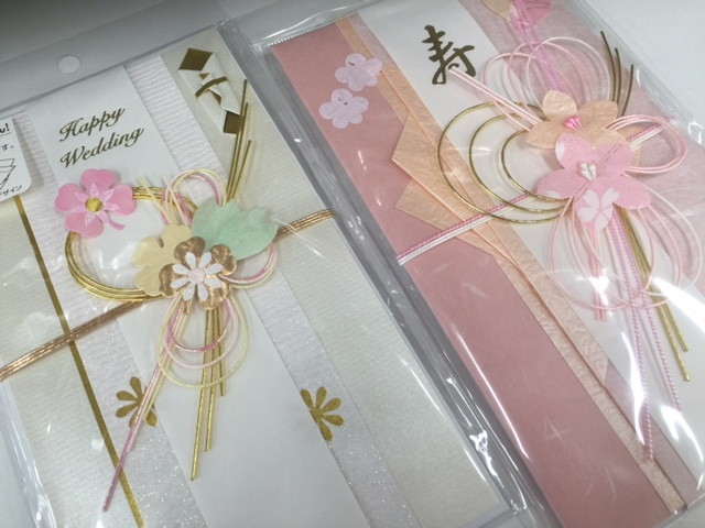 結婚式のご祝儀袋でかわいいものは失礼?寿と御祝の短冊はどっちを使う?