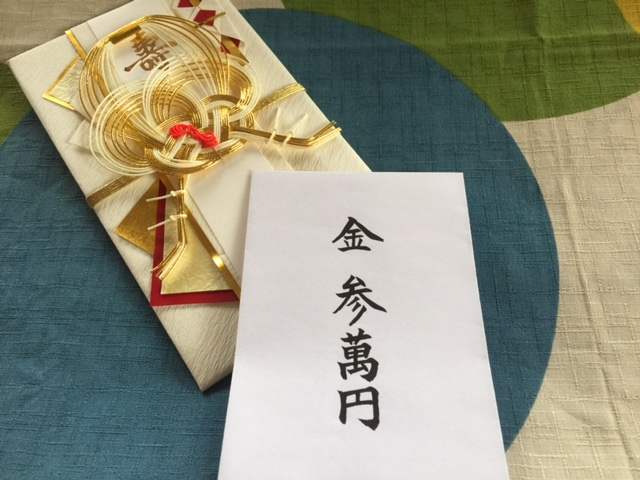結婚式のご祝儀の中袋の書き方の基本!ボールペンはOK?封はどうする?