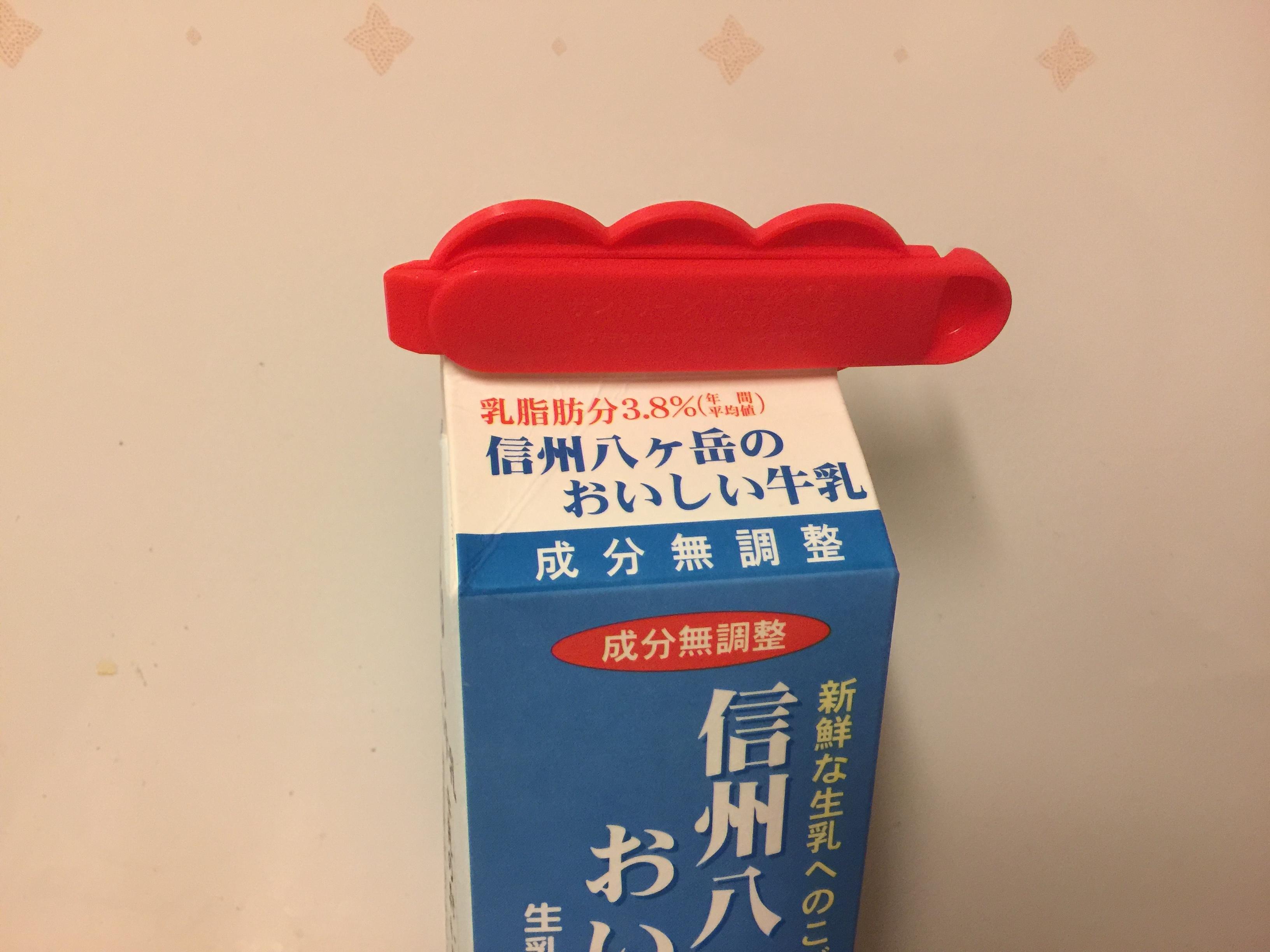 開封後の牛乳